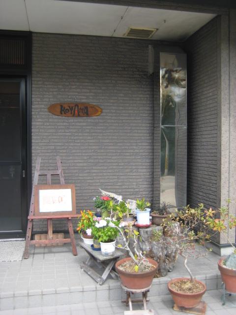 レストランKoyama_7.JPG